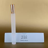 Женский мини парфюм в треугольнике Giorgio Armani Acqua di Gioia 15 ml ALK