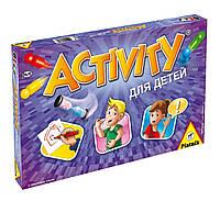 Настольная игра Piatnik Активити для детей (793646),Киев