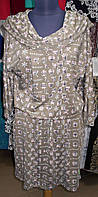 Женское платье -туника.