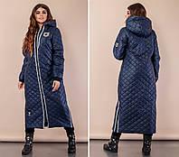 820b37cfde7 Стёганые Пальто — Купить Недорого у Проверенных Продавцов на Bigl.ua