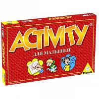 Настольная игра Piatnik Активити для малышей (776441),Киев