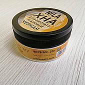 Хна для бровей Nila(черная) 20гр