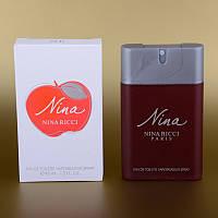 Женские духи Nina Ricci Nina пробник 45 мл (сигаретная пачка) ASL