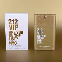 Женская парфюмерия Carolina Herrera 212 VIP пробник 45 мл (сигаретная пачка) ASL