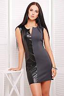 Платье женское с кожаной вставкой серого цвета, платье облегающее по фигуре молодежное красивое