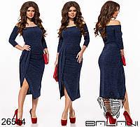 Изящное платье из ангоры с драпировкой на юбке размеры S-ХL, фото 1
