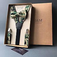 Наборы I&M Craft бабочка и подтяжки из камуфляжной ткани