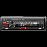 АвтоРесиверCD/MP3 ERGO AR-201R