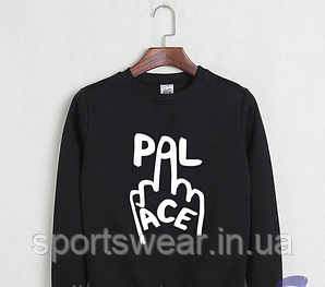 "Свитшот Palace Logo Толстовка мужская | БИРКИ | Худи Палас """" В стиле Palace """""