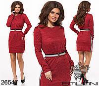 Короткое платье в спортивном стиле с лампасами и поясом размеры S-ХL, фото 1