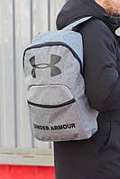 Рюкзак спортивный городской мужской / женский серый