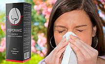 Лоромакс - Капли для носа от хронического насморка, фото 3
