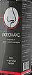 Лоромакс - Капли для носа от хронического насморка, фото 2