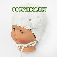 Детская велюровая шапочка р. 36 с завязками для новорожденного с подкладкой ТМ Мамина мода 3547 Бежевый