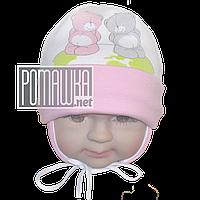 Детская трикотажная шапочка на завязках р. 42, отлично тянется, ТМ Ромашка 4377 Розовый