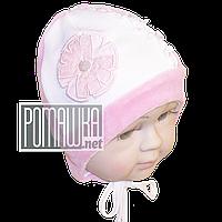 Детская велюровая шапочка р. 40 с завязками для новорожденного с подкладкой ТМ Мамина мода 4380 Розовый А