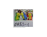 Дракончики четырехлапые стоящие 0983-1_SP7900