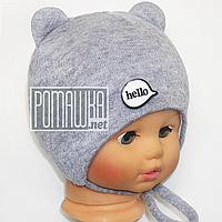 Детская весенняя осенняя вязаная шапочка р. 44 на завязках на подкладке отлично тянется 3824 Серый