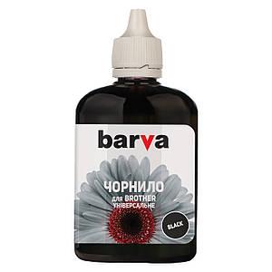 Чернила для Brother (Чёрные / Black), универсальные, водорастворимые (90 ml) Barva Black