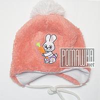 Детская шапочка р. 40-42 с завязками для новорожденного с подкладкой ТМ Ромашка 4436 Коралловый