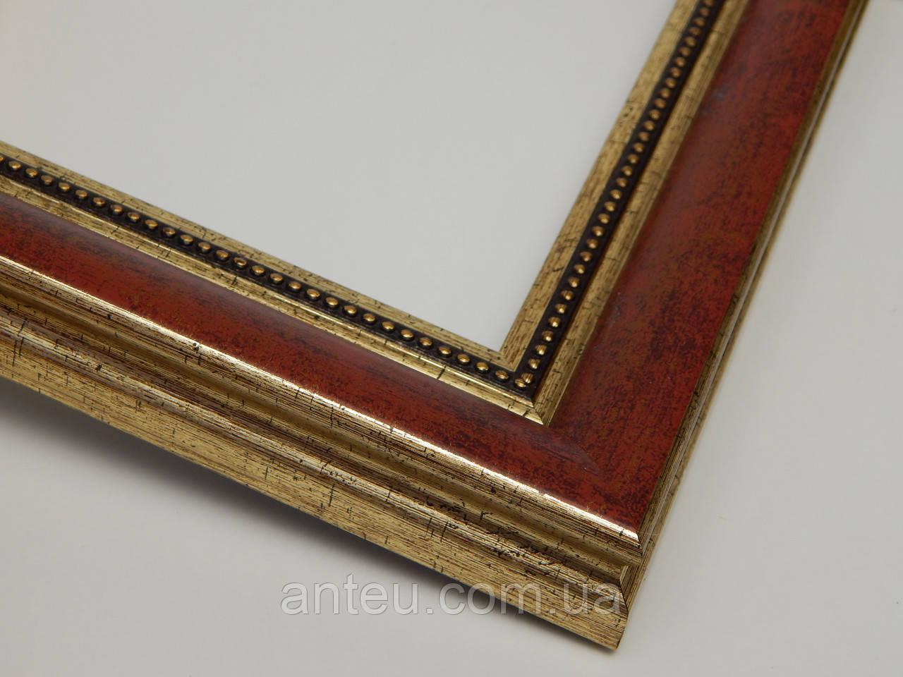 РАМКА А3 (297х420).25 мм.Золото яркое с орнаментом.Для фото,дипломов,картин.