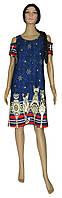 Платье женское летнее трикотажное с открытыми плечами 18014 Natali Лунные Коты