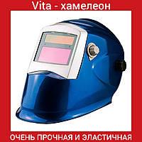 Маска сварочная Vita - хамелеон WH 8512 синяя