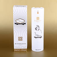 Женская парфюмированая вода Givenchy Ange Ou Demon Le Secret 45 ml (в белом тубусе) ALK