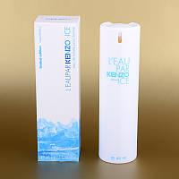 Духи Kenzo L`Eau Par Kenzo ICE Pour Femme 45 ml (в белом тубусе) ALK
