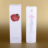Женский парфюм Nina Ricci Nina L`Elixir 45 ml (в белом тубусе) ALK