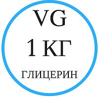 Глицерин VG 1