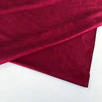 Замша штучна двостороння. Темно-малинова (3). Ціна за відріз 25х30 см.