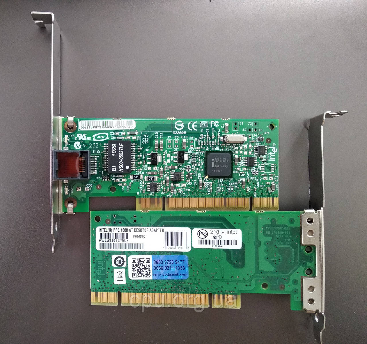 Сетевая карта Intel Pro/1000 GT 1Gbit PCI