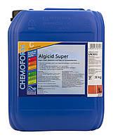 Средство против водорослей в воде бассейна Альгицид Fresh Pool, (Algicid-Super) не пенящийся, 30л