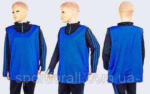 Манишка для футбола юниорская цельная синяя (сетка) CO-5541