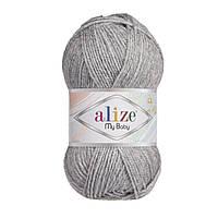 Alize My Baby серый № 21