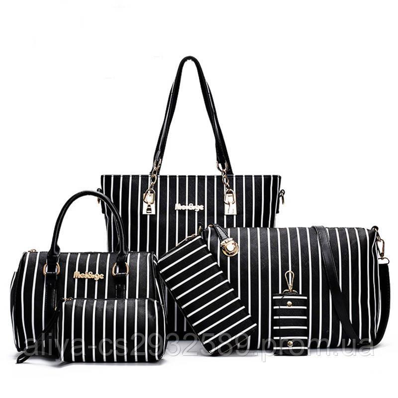 Набор сумок AL7535