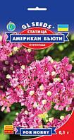 Статиця Американ Б'юті популярний сухоцвіт чудове рослина висотою 60-80см, упаковка 0,1 г