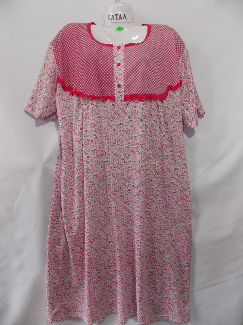 Ночная котоновая рубашка Батал оптом со склада в Одессе.