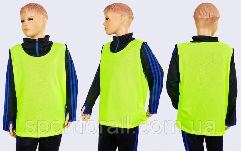 Манишка для футболу юніорська цілісна жовта (сітка) CO-5541
