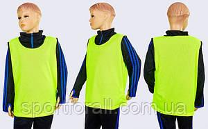 Манишка для футбола юниорская цельная желтая (сетка)  CO-5541