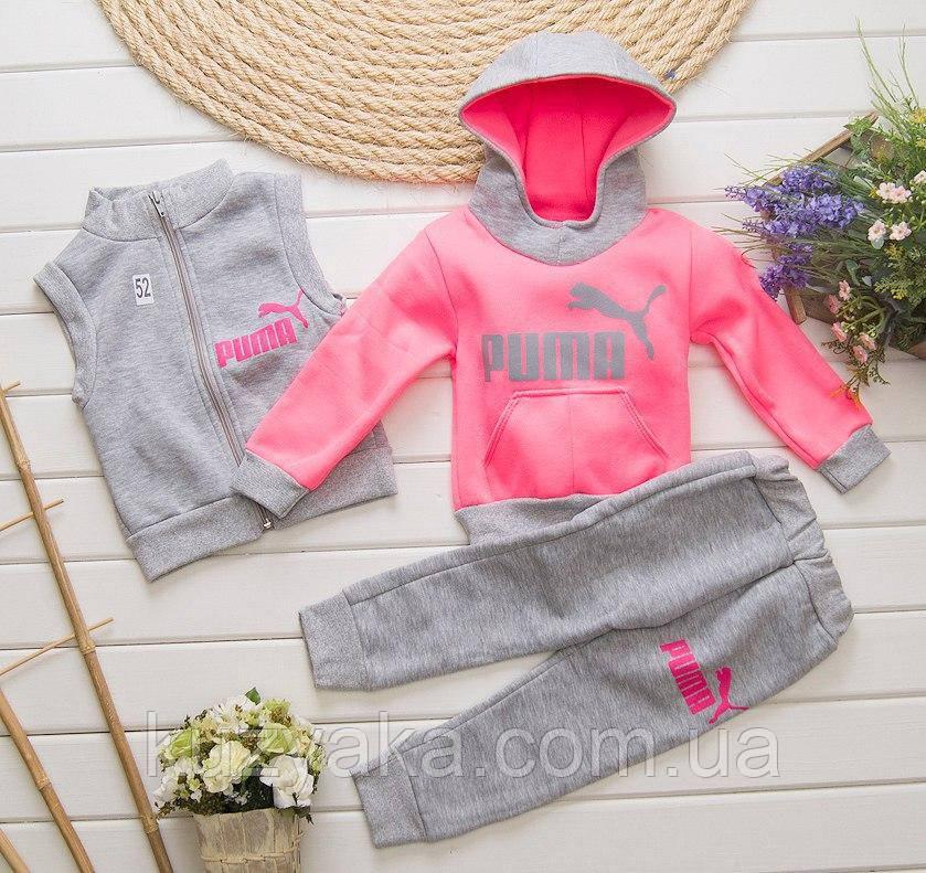 Детский теплый спортивный костюм тройка Неон-2 для девочки на рост 80-98 см