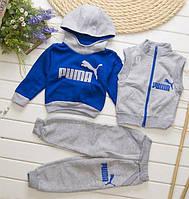 Детский серый теплый спортивный костюм тройка на рост 80-98 см
