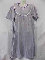 Женская котоновая ночная рубашка (р-ры 46-54) оптом со склада в Одессе.