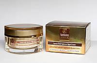 Ночной крем с гиалуроном Luxury Gold-Hyaluron Люксори Голд (BIONET Венгрия) - 50 мл
