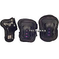 Защита для детей (наколенники, наладонники, налокотники) SkateX Armor-2 S-M черный