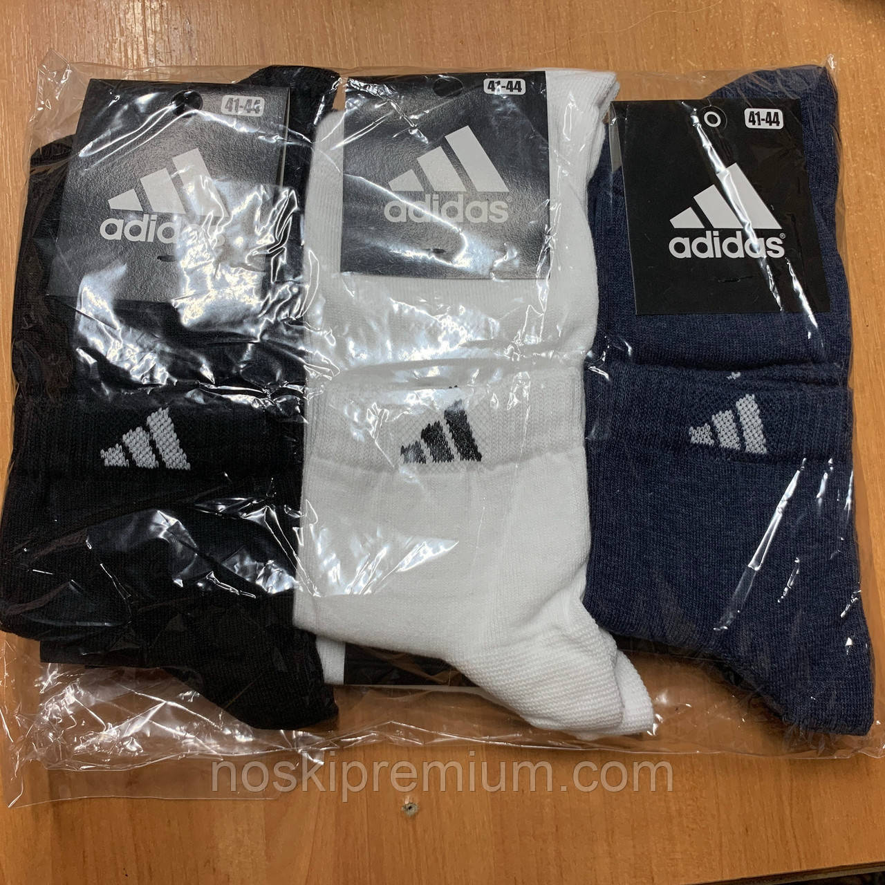 Носки мужские демисезонные х/б спортивные Adidas, Athletic Sports, средние, ассорти, 12549