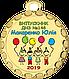 Медали для выпускного в детском саду 32 мм, фото 4
