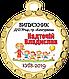 Медали для выпускного в детском саду 32 мм, фото 5