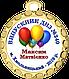 Медали для выпускного в детском саду 32 мм, фото 10